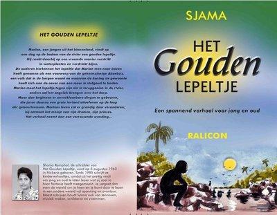 Het gouden lepeltje - Sjama Ramphal - 9789991489063